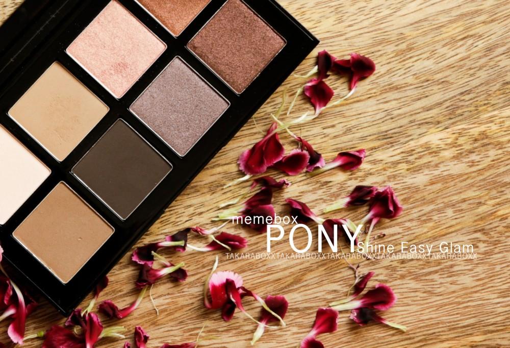 memebox Pony Effect Pony Shine Easy Glam Review