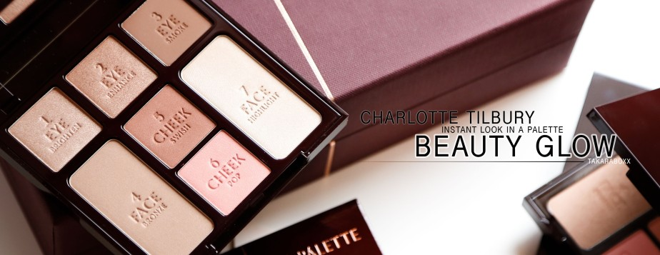 Charlotte Tilbury Instant Look in a Palette (Natural Beauty , Beauty Glow , Seductive Beauty)